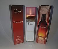 Мини парфюм Christian Dior Fahrenheit 40 ml (реплика)