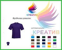Сиреневые футболки оптом Харьков (от 50 шт.)