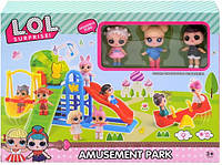 Кукла Лол парк развлечений LOL-06