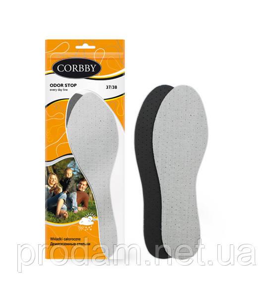 Стельки CORBBY детские