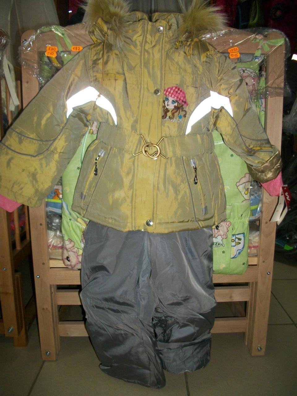 """Зимняя курточка и комбинезон """"Алиса"""" оливковый, р-ры M,"""