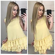 Яркое летнее платье с рюшиками, фото 2