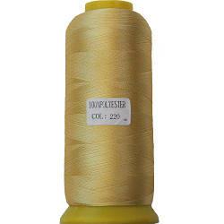 Нитки для машинной вышивки полиэстер 40 цвет бежевый 220