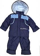 """Зимний комбинезон  для мальчика  комплект куртка и штаны """"Аляска"""" Синий р  104"""