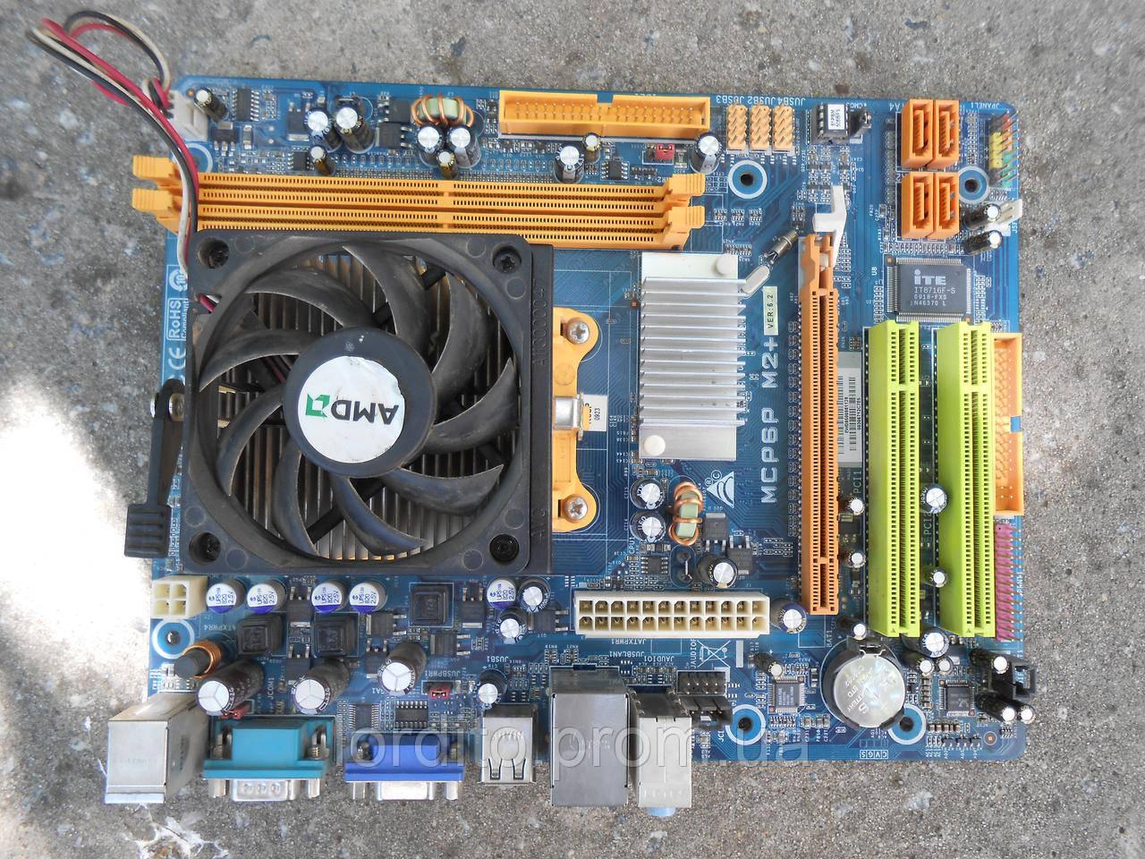 BIOSTAR MCP6P M2+ VER 6.2 WINDOWS 7 X64 TREIBER