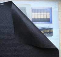 Подкладочный ковер TopGuard 500