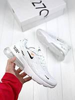 Мужские кроссовки Off White x Air Max 270 white , Копия, фото 1