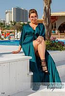 Парео пляжное длинное шелк Армани 42-48,50-56