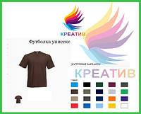 Коричневые футболки оптом Харьков (от 50 шт.)