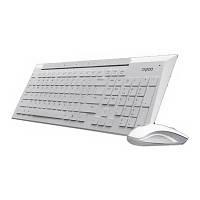 Комплект Rapoo 8200p WL USB White