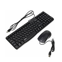 Комплект Rapoo N1850 USB Black