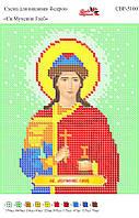Святой мученик Глеб. СВР - 5100 (А5)