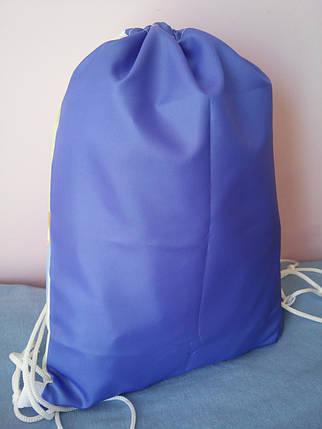"""Рюкзак """"Бог оберігає"""" (синій), фото 2"""