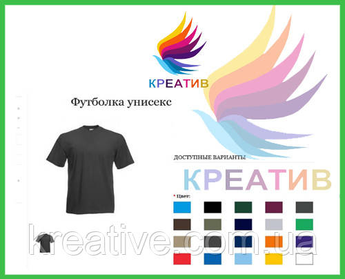 Темно серые меланж футболки оптом Харьков (от 50 шт.)
