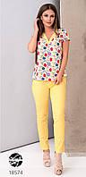 Женский костюм-двойка: блузка и брюки желтого цвета. Модель 18574. Размеры 42-56