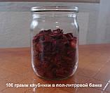 Клубника сушеная 100 грамм домашняя (сушена полуниця) натуральный вяленый сухофрукт, фото 5