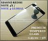 Premium Tempered Glass 2.5D защитное стекло Xiaomi Redmi Note 4x/ Note 4 Global, черные рамки 0,33 мм