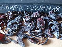 Слива сушеная 50 грамм домашняя натуральный вяленый сухофрукт, фото 1