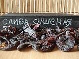 Слива сушеная 100 грамм домашняя натуральный вяленый сухофрукт, фото 3