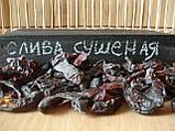 Слива сушеная 100 грамм домашняя натуральный вяленый сухофрукт, фото 4