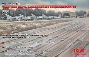 Сборная модель советских плит аэродромного покрытия ПАГ-14.(Пластиковая модель). 1/48 ICM 48231