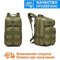 Тактический (городской) рюкзак Oxford 600D с системой M.O.L.L.E на 40 литров Olive (ta40-olive)