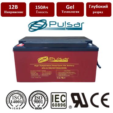 Температуроустойчивая гелевая батарея c длительным сроком службы Pulsar HTL12-150