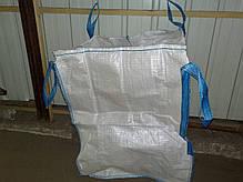 Двухпетлевой биг бег 90*90*170 см с полиэтиленовым вкладышем, фото 3
