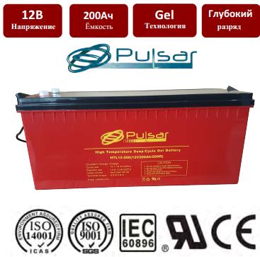 Температуроустойчивая гелевая батарея c длительным сроком службы Pulsar HTL12-200
