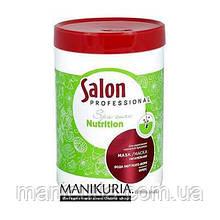Маска Salon Professional питательная для укрепления корневой луковицы, 1000 мл