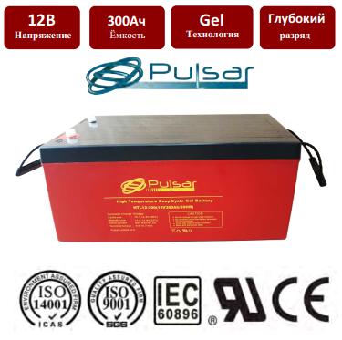 Температуроустойчивая гелевая батарея c длительным сроком службы Pulsar HTL12-300