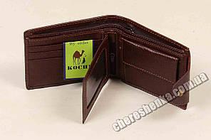cbae74e7860f Заказывайте Мужской кошелёк Piroyce 208-2 от интернет-магазина ...