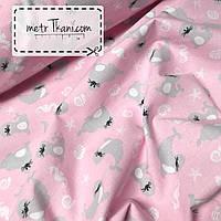 """Детская фланель  """" Морские котики """"серые с белой ракушкой на розовом фоне №1044"""