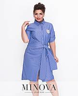 Платье-рубашка в полоску с подвернутыми рукавами длиной до локтя и оригинальным драпированным  (размеры 48-60), фото 1