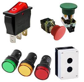 Светосигнальная арматура, кнопки управления, комплектующие