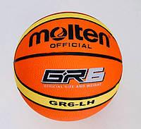 Мяч баскетбольный №6 Molten GR6-LH, фото 1
