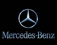Запчасти (автозапчасти) Mercedes (Мерседес) оригинал
