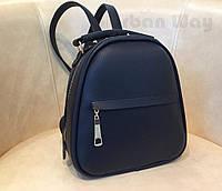 Женский кожаный рюкзак, модный мини рюкзачок