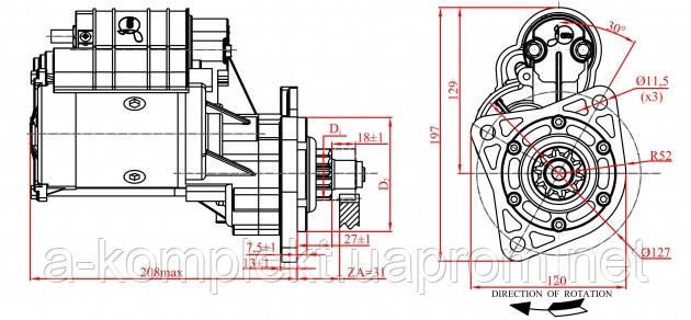 Стартер редукторный трактора MASSEY-FERGUSON ( 12В 2,7кВт ) 4