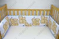 Бортики в детскую кроватку защита со съемными чехлами Мишка улитка голубой