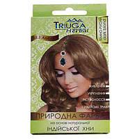 Краска для волос Triuga Темно-русый на основе хны 25 г