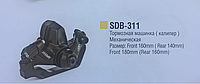 Дисковая машинка Spelli SDB-311  F160 (R140)