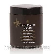 Маска RLINE Macadamia Star с маслом макадамии и коллагеном, 1000 мл