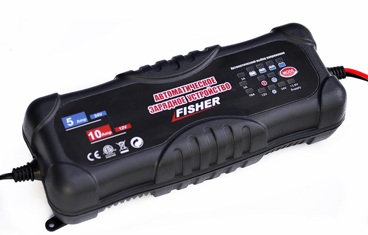 Автоматическая зарядка для лодочных аккумуляторов Fisher