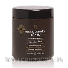 Маска RLINE Macadamia Star с маслом макадамии и коллагеном, 100 мл + тара