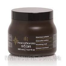 Маска RLINE Macadamia Star с маслом макадамии и коллагеном, 500 мл