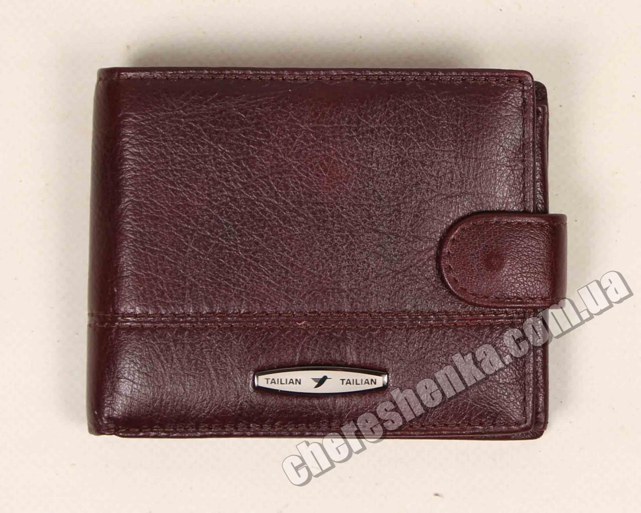 Мужской кожаный кошелек Tailian T151D-12H09-B