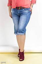 Женские джинсовые шорты большого размера с ремнем