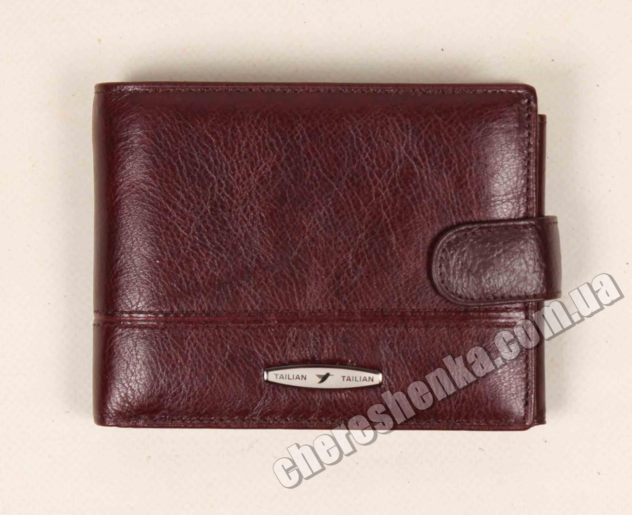 Мужской кожаный кошелек Tailian T152D-12H09-B