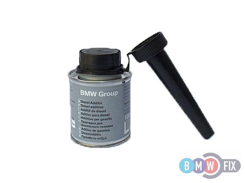 Присадка для дизельного топлива BMW 83192296922